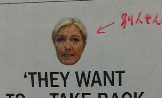 Le Pen this week.jpg
