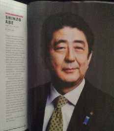 Shinzo Abe photo.jpg