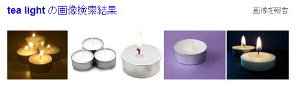 tea light.png