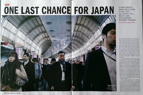 One Last Chance for Japan.jpg